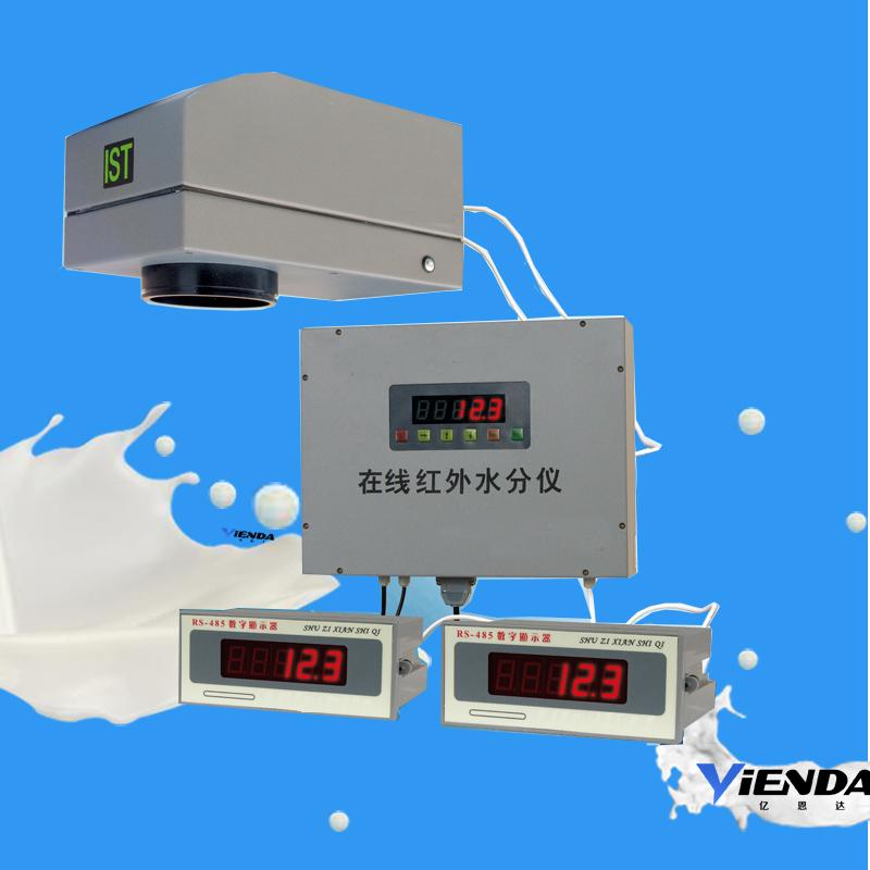 YD-300在线红外水分仪